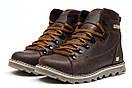 Зимние ботинки  на меху CAT Caterpilar, коричневые (30752) размеры в наличии ► [  40 42  ], фото 7