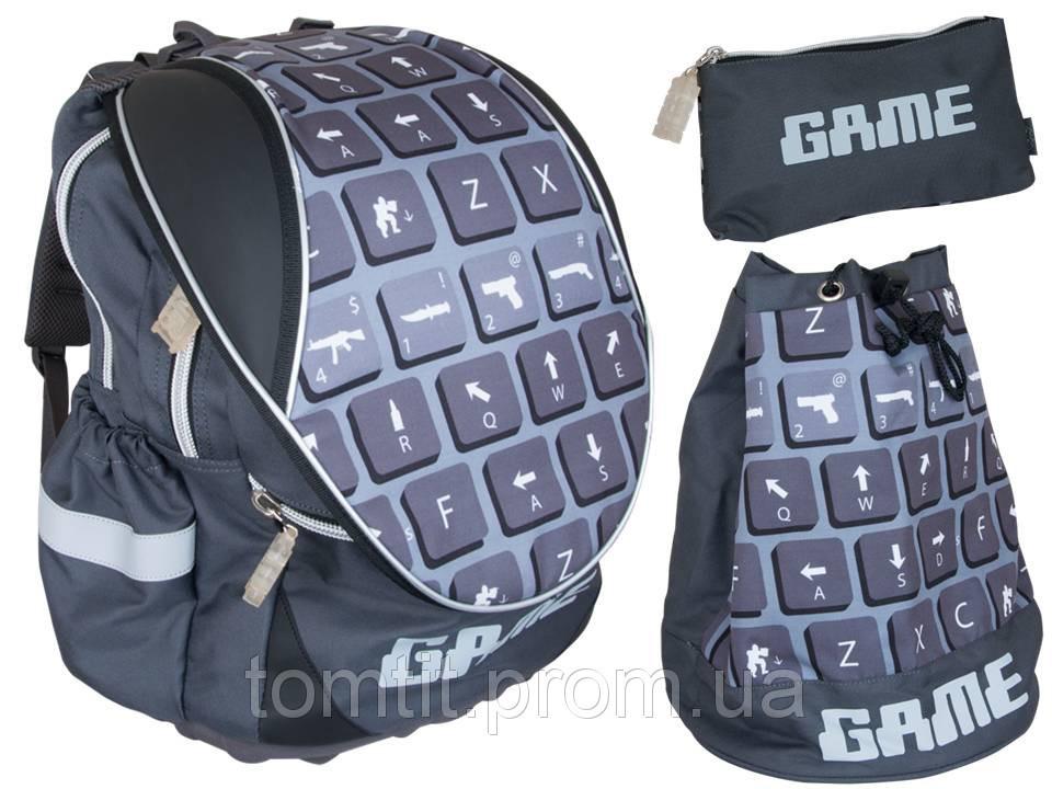b8adffb45889 Комплект. Рюкзак школьный каркасный GAME (ZB14.0005GM) + пенал + сумка,