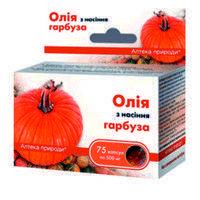 Масло с семян тыквы-капсулы антипаразитарные натуральные (50шт,Дана-Я)