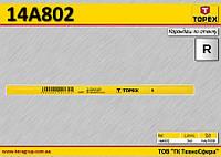 Карандаш по стеклу R,  TOPEX  14A802