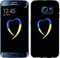 Чехол на Samsung Galaxy S6 Edge G925F Жёлто-голубое сердце