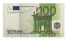 Наклейка шуточная сувенирная - купюра 100 евро
