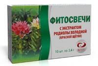 Красная щетка-фитосвечи с экстрактом красной щетки (10шт, ГНЦЛС )