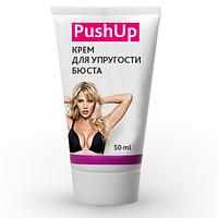 PUSH UP Крем для упругости бюста, Пуш Ап крем для увеличения груби и его упругости, крем для подтяжки груди