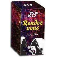 Женский возбудитель Rendez Vous, возбудитель для женщин рандеву, возбудитель рандеву, возбуждающие капли