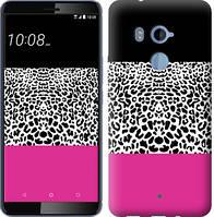 """Чехол на HTC U11 Plus Шкура леопарда v3 """"2723c-1363-328"""""""