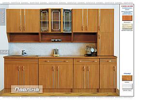 Кухня Павліна, фото 2