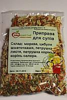 """Приправа """"Для супов"""", 50г"""
