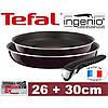 Сковородка TEFAL INGENIO 26-30 см