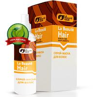 La Beaute Hair - спрей-маска для здоровья волос Ла Бъюти Хеир маска для волос, маска для оздоровления волос