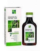 Organic Oil - масло для роста волос, Органик Ойл масто для волос, активатор роста волос, натуральное масло для