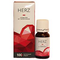 Средство от гипертонии Herz, капли от гипертонии Херз, капли для лечения гипертонии HERZ, избавление