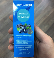 Голубитокс препарат для лечения гипертонии, от гипертонии, нормализация давления, лечение давления