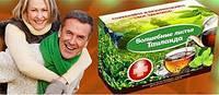 Волшебные листья Таиланда - чай для здоровья и долголетия, чай для нормализации давления, лекарство для сна