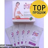 Препараты для очищения организма в Украине. Сравнить цены ec61ff64eece2