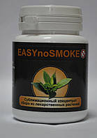 EASYnoSMOKE препарат от курения, порошок против курения easynosmoke, порошок от курения изиноусмок