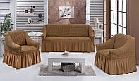 Чехол на диван и 2 кресло,Турция с оборкой DO&CO  (ЦВЕТА РАЗНЫЕ)