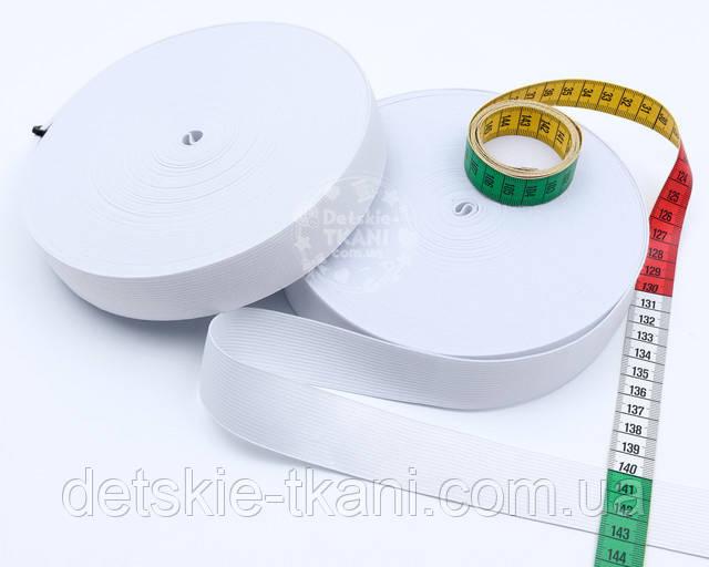 Белая резинка 30 мм