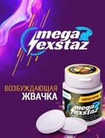 Mega Exstaz Возбуждающая жвачка, Мега Экстаз возбуждающее средство, препарат для возбуждения, возбудитель