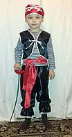 Карнавальный костюм Пирата разбойника