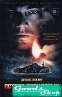 Остров Проклятых: роман. Лихэйн Д. Азбука