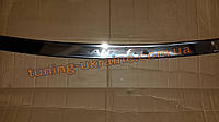 Накладка на задний бампер без загиба надпись гравировкой для Hyundai Santa Fe 3 2013+