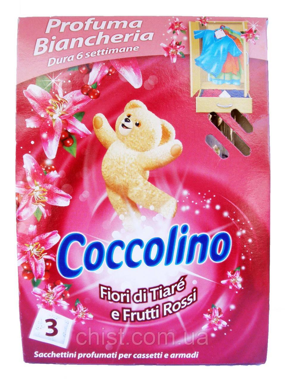 """Coccolino освежитель в шкаф""""Цветок Тиаре и Красные фрукты"""" (3шт)"""