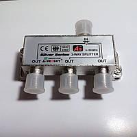 Делитель на 3 - 3WAY SPLITTER 5-1000MHz Eurosky + 4 F56 разъема.