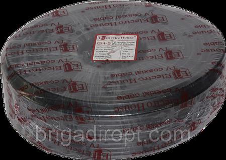 Вуличний антенний коаксіальний кабель RG 6 U (22-12-22), фото 2