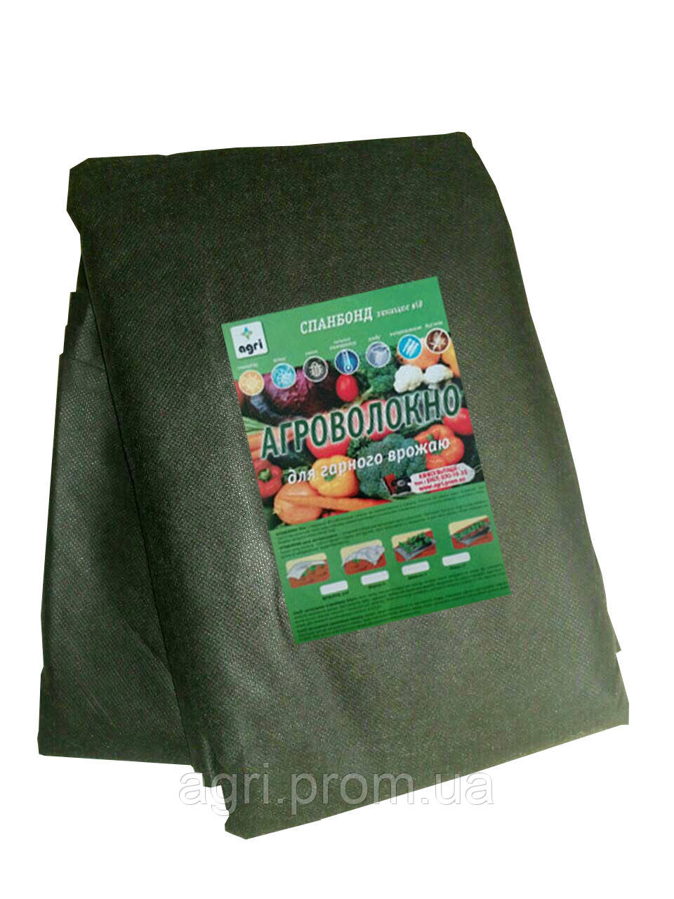 Агроволокно Агротекс 60 г/м2 (1,6 м*7м) чорне мульчуюче