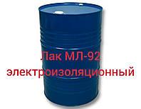 Лак МЛ 92 электроизоляционный для пропитки обмоток двигателей, фото 1