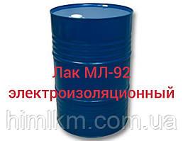 Лак МЛ 92 электроизоляционный для пропитки обмоток двигателей