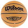 М'яч баскетбольний Wilson AllStar №7 (PU,жовтий)