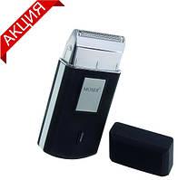 Пopтaтивнaя электробpитвa Travel Moser Mobile Shaver (3615-0051) (ТОП)*** доставка бесплатно при условии
