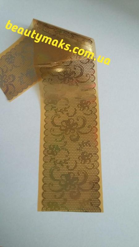 Фольга для дизайна ногтей 20см