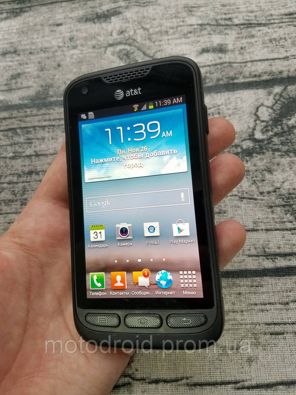 Смартфон Samsung SGH-i547 Galaxy Rugby Pro 8 Gb