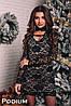 Платье - Мадам гипюр на подкладе