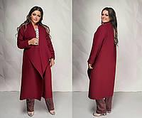 """Женское кашемировое пальто на запах """"LALO"""" с отложным воротником (большие размеры)"""