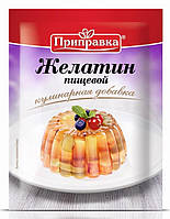 """ТМ """"Приправка"""" Желатин пищевой 15 г"""
