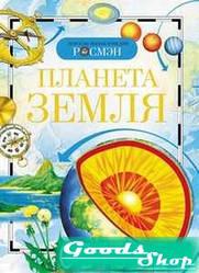 Планета Земля. Дитяча енциклопедія. Тейлор Б.