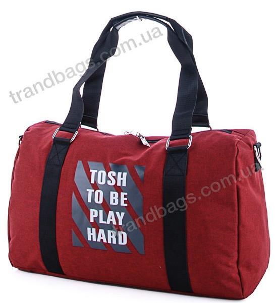 43037f8df7eb Дорожные сумки дешево в интернет - магазине сумок