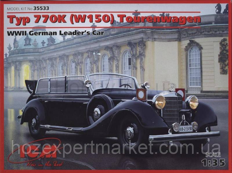 Автомобиль германского руководства Typ 770K (W150) Tourenwagen