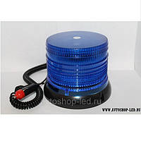 Мигалка-стробоскоп 12/24V синяя RD-213 -30 (30 LED 2835 SMD) (прикурка/магнит/выключатель) 3042 (шт.)