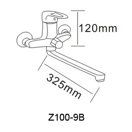NARCIZ смеситель для ванны однорычажный, переключатель ванна/душ встроен в корпус, L-излив 325 мм,, фото 2