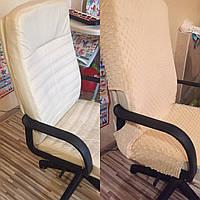 Чохол для комп'ютерного крісла колір капучіно. Чехол для офісного / дитячого крісла. Чохол на стул.