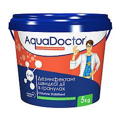 Быстрорастворимый дезинфектант на основе хлора AquaDoctor С60 (5 кг)