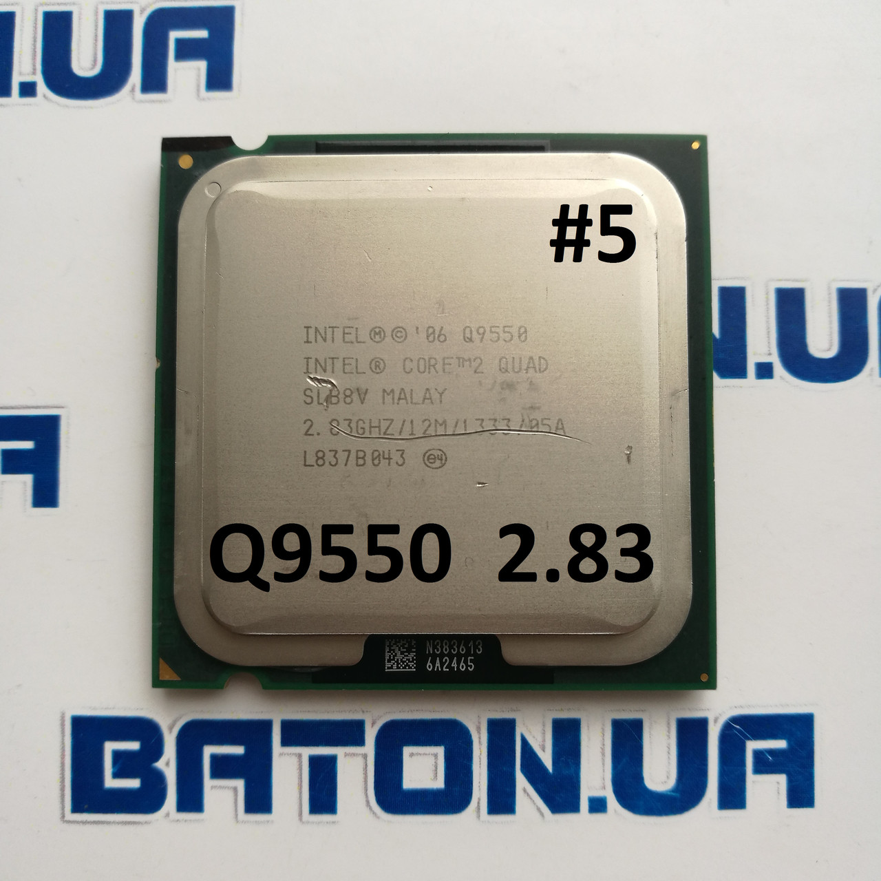 Процессор ЛОТ#5 Intel® Core™2 Quad Q9550 E0 SLB8V 2.83GHz 12M Cache 1333 MHz FSB Socket 775