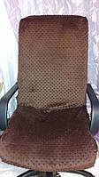 Чехол для комп'ютерного крісла коричневого кольору. Чехол для офісного / дитячого крісла. Чохол на стул.
