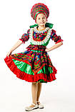 Детский карнавальный костюм для девочки Кадриль 110-152р, фото 3