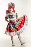 Детский карнавальный костюм для девочки Кадриль 110-152р, фото 5